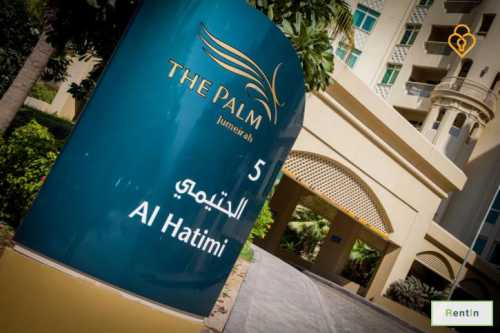 Al Hatimi 3 bed palm