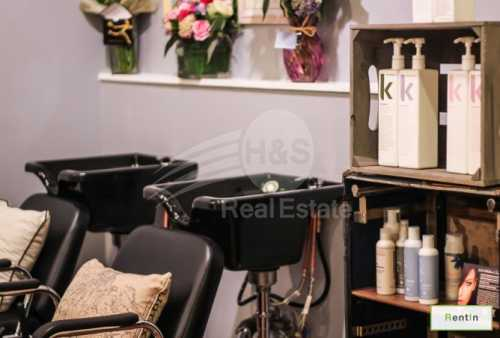 Shop | Gents Hairdressers | in Tecom